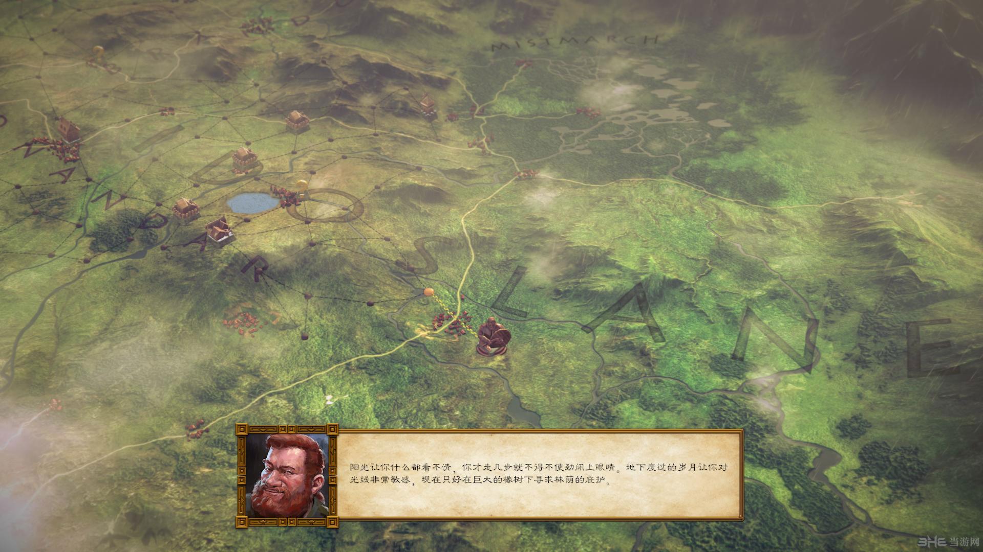 矮人玩家自制简体中文汉化补丁截图1