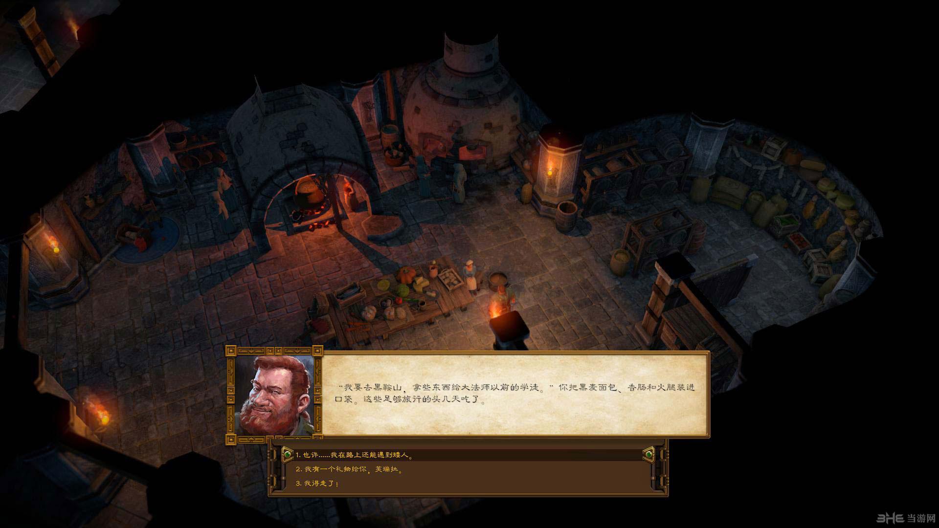 矮人玩家自制简体中文汉化补丁截图3