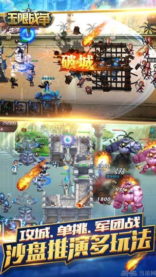 无限战争电脑版截图3