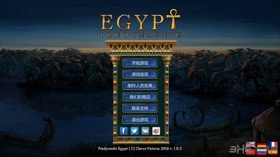 史前埃及截�D0
