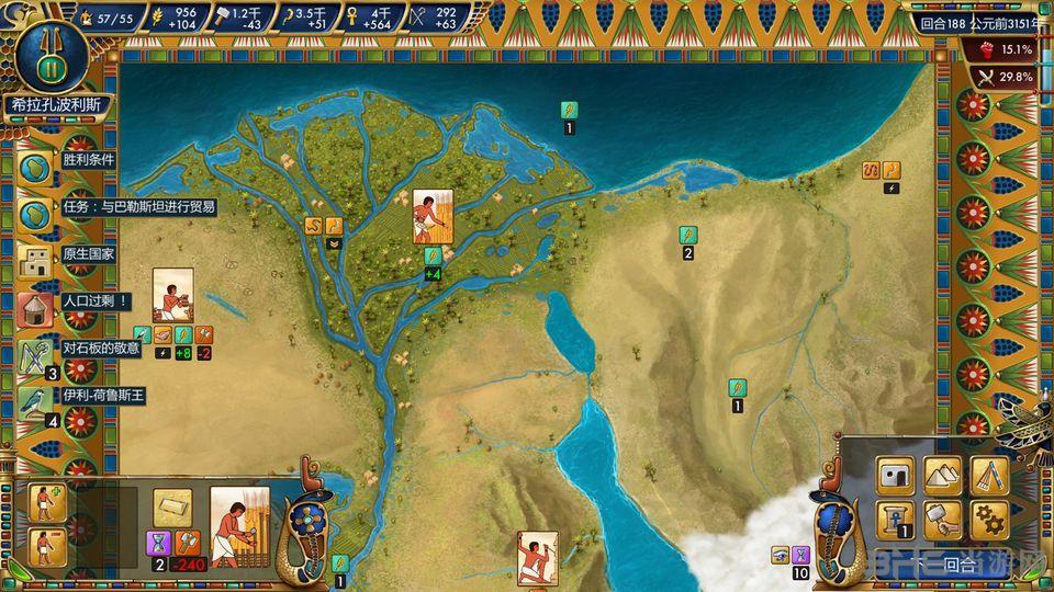 史前埃及截图1
