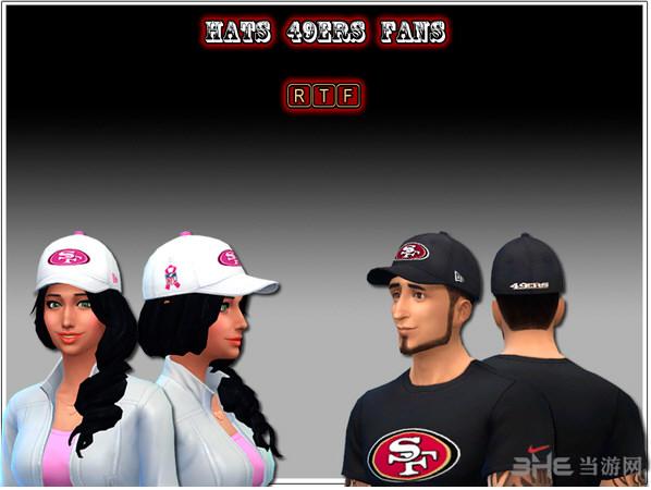 模拟人生4红白棒球帽子MOD截图1