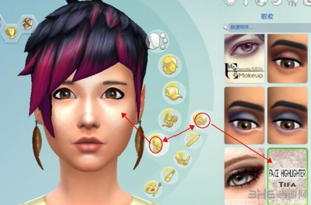 模拟人生4皮肤增白MOD截图0