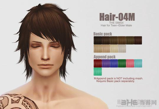 模拟人生4 17色潮流男发(兼容帽子)MOD截图0
