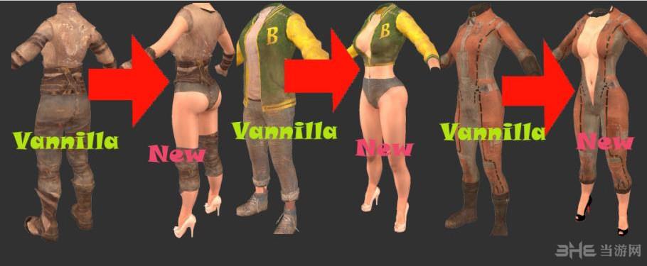 辐射4性感女性高跟鞋丝袜替换MOD截图0