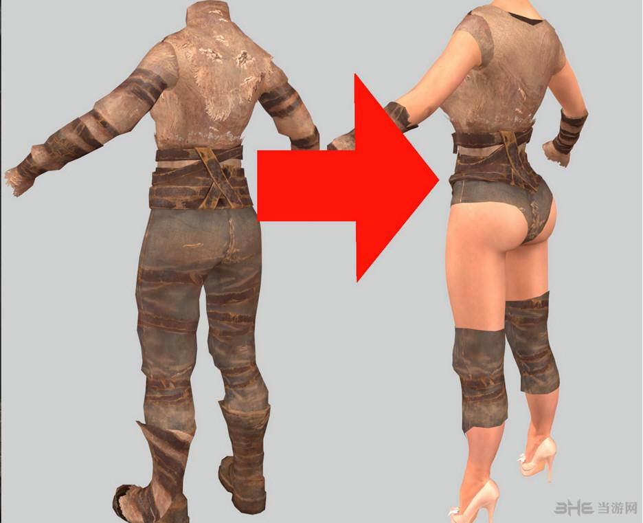辐射4性感女性高跟鞋丝袜替换MOD截图3