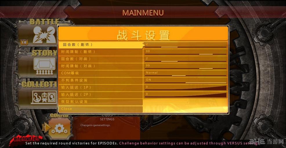 罪恶装备:启示者DLC解锁补丁截图2