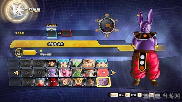 龙珠:超宇宙2 新增23位NPC MOD截图0