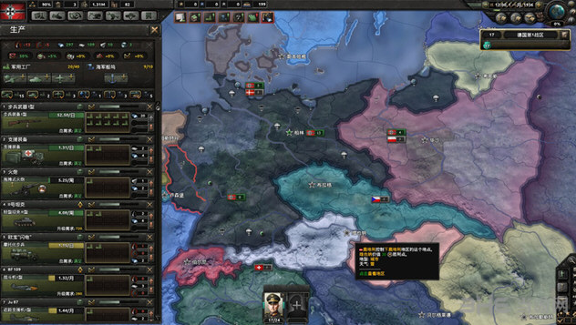 钢铁雄心4二战改进MOD截图0