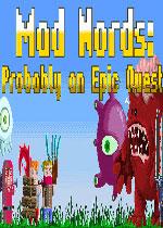 疯狂诺德:或许是史诗冒险(Mad Nords: Probably an Epic Quest)PC硬盘版