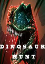 猎杀恐龙(Dinosaur Hunt)黄金版
