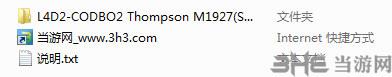 求生之路2使命召唤汤姆逊M1927冲锋枪MOD截图3