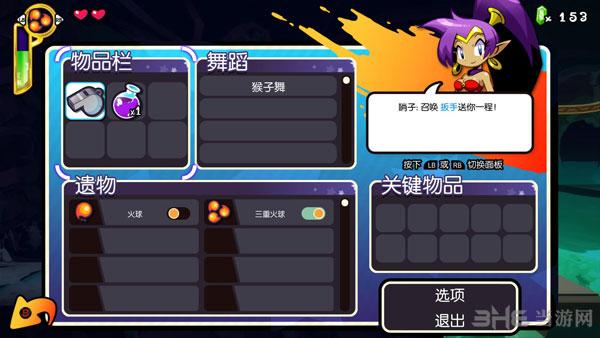 桑塔:半精灵英雄LMAO中文汉化补丁截图1
