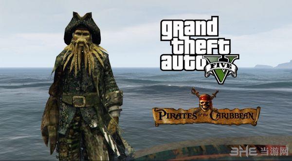 侠盗猎车手5加勒比海盗章鱼船长MOD截图0