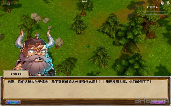 超级地牢战术LMAO中文汉化补丁截图2