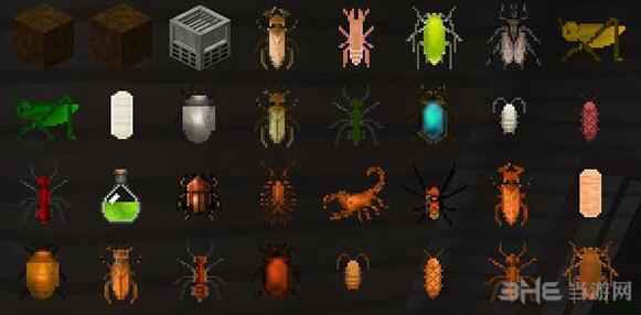 我的世界可食用的昆虫MOD截图2