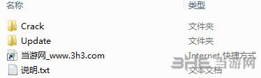 哥萨克3 29号升级档+未加密补丁截图2