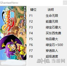 桑塔:半精灵英雄八项修改器截图0