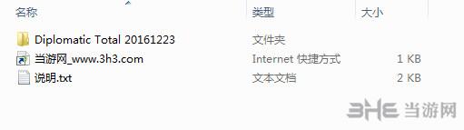 文明6v1.0.0.56显示外交关系总和MOD截图5