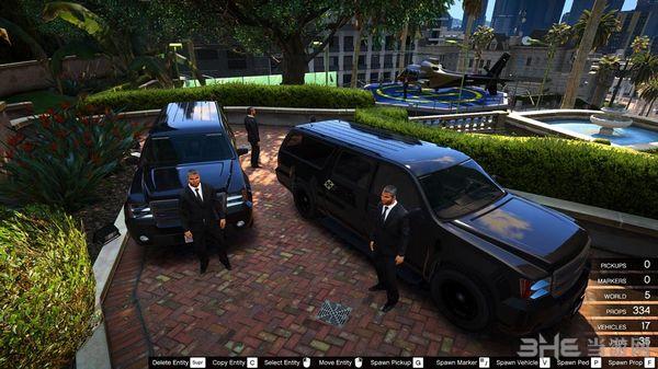 侠盗猎车手5 VIP贵宾保安服务场景MOD截图0