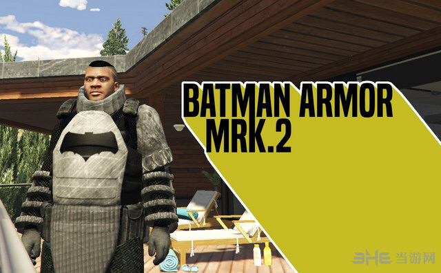 侠盗猎车手5蝙蝠侠盔甲MOD截图0