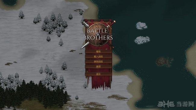 战场兄弟截图4
