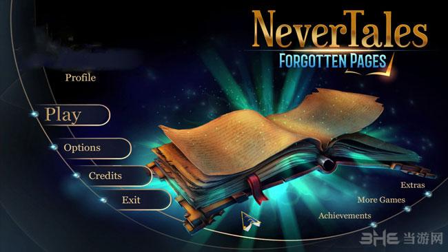 永恒传说6:遗忘之页截图0