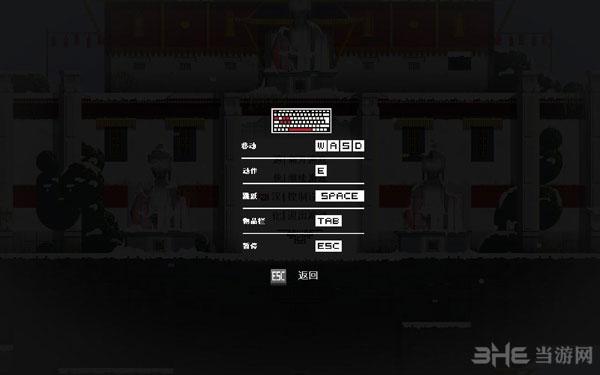 曼达宫LMAO中文汉化补丁截图0