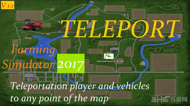 模拟农场17便捷的传送MOD截图0