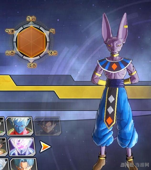 龙珠:超宇宙2暴力破坏神比鲁斯MOD截图0