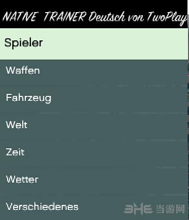 侠盗猎车手5德国本土教练+特色[ALPHA]MOD截图1