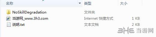 环世界v0.16.1393版本技能等级不掉mod截图2