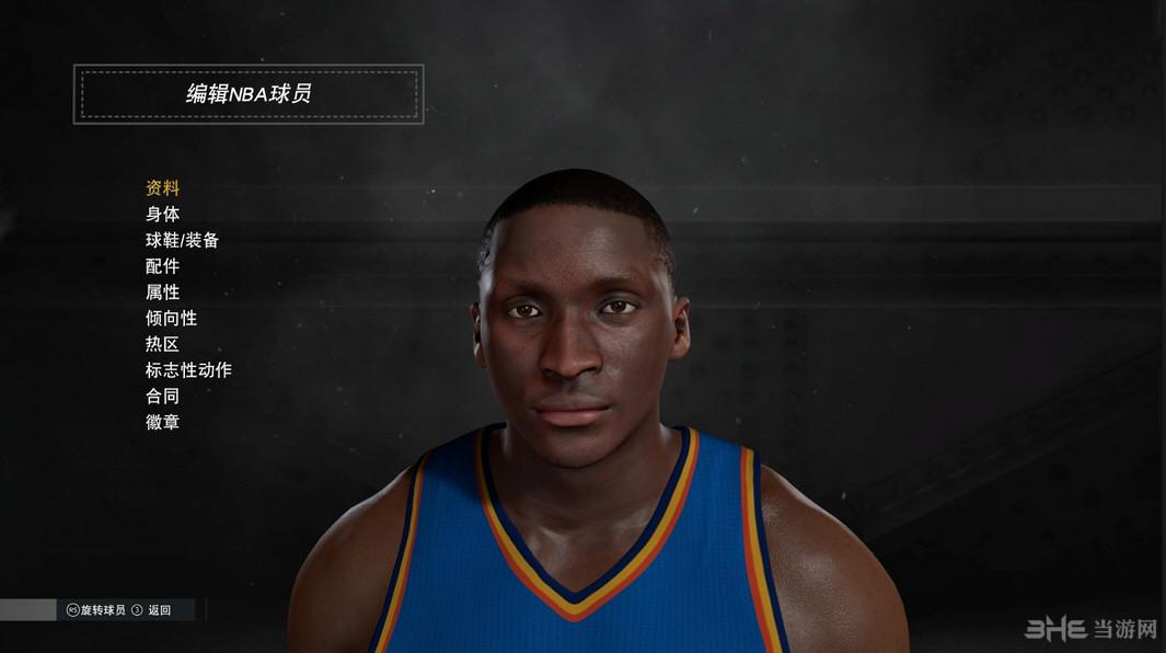 NBA2K17维克多・奥拉迪波MOD截图0