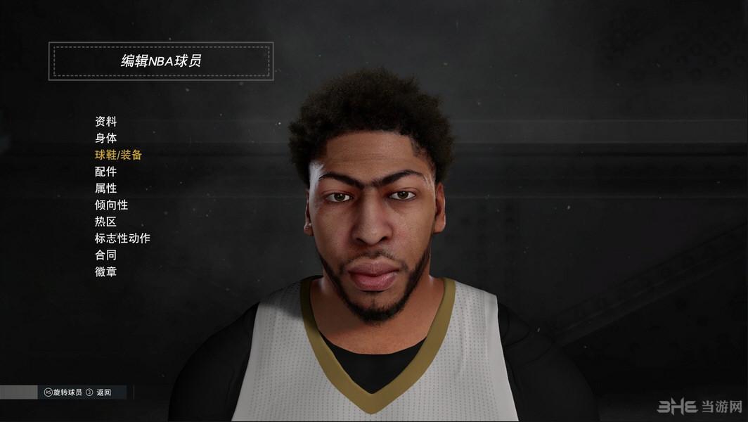 NBA2K17安东尼・戴维斯面补MOD截图0