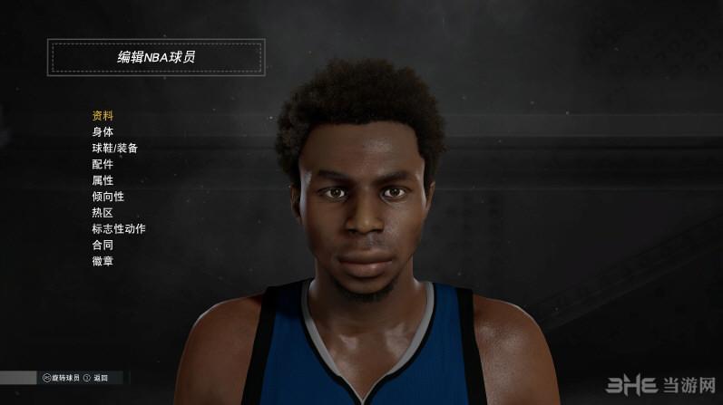 NBA 2K17威金斯面补MOD截图0