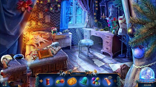 圣诞故事5:圣诞礼物截图0