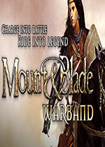 骑马与砍杀全集(Mount and Blade Complete Collection)中文版