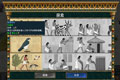 《史前埃及》怎么样 游戏试玩体验视频一览