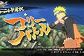 《火影忍者忍者风暴4博人之路》战斗介绍视频第二弹防守之卷