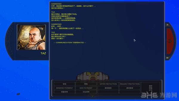 太空驱逐舰2中文LMAO汉化补丁截图2