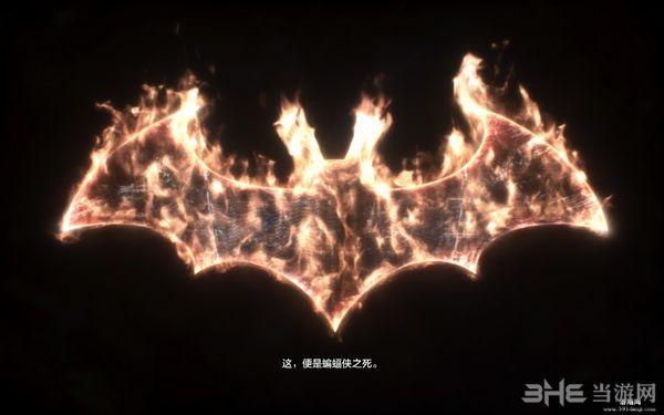 蝙蝠侠:阿甘骑士天邈汉化组汉化补丁截图3