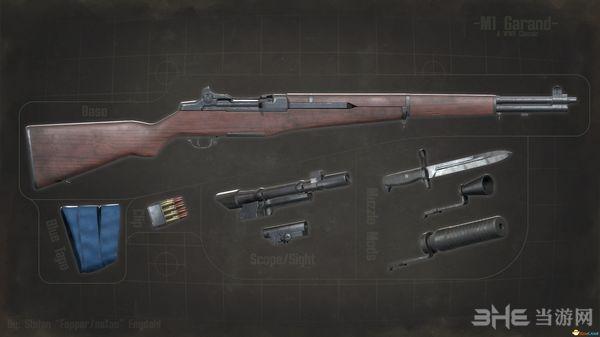辐射4 M1加兰德步枪MOD截图1
