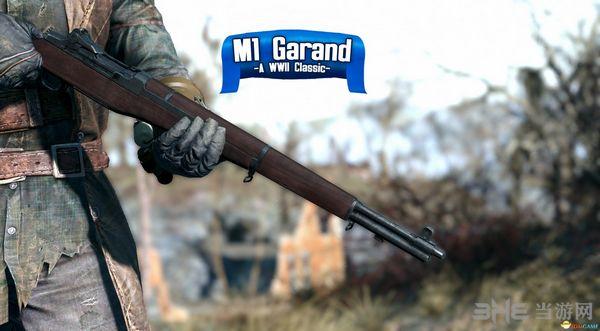 辐射4 M1加兰德步枪MOD截图0