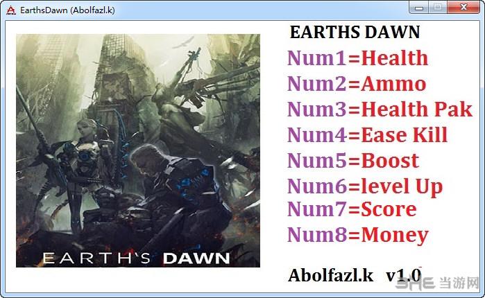 地球黎明八项修改器截图0