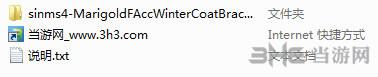模拟人生4 66色保暖女式外套MOD截图3