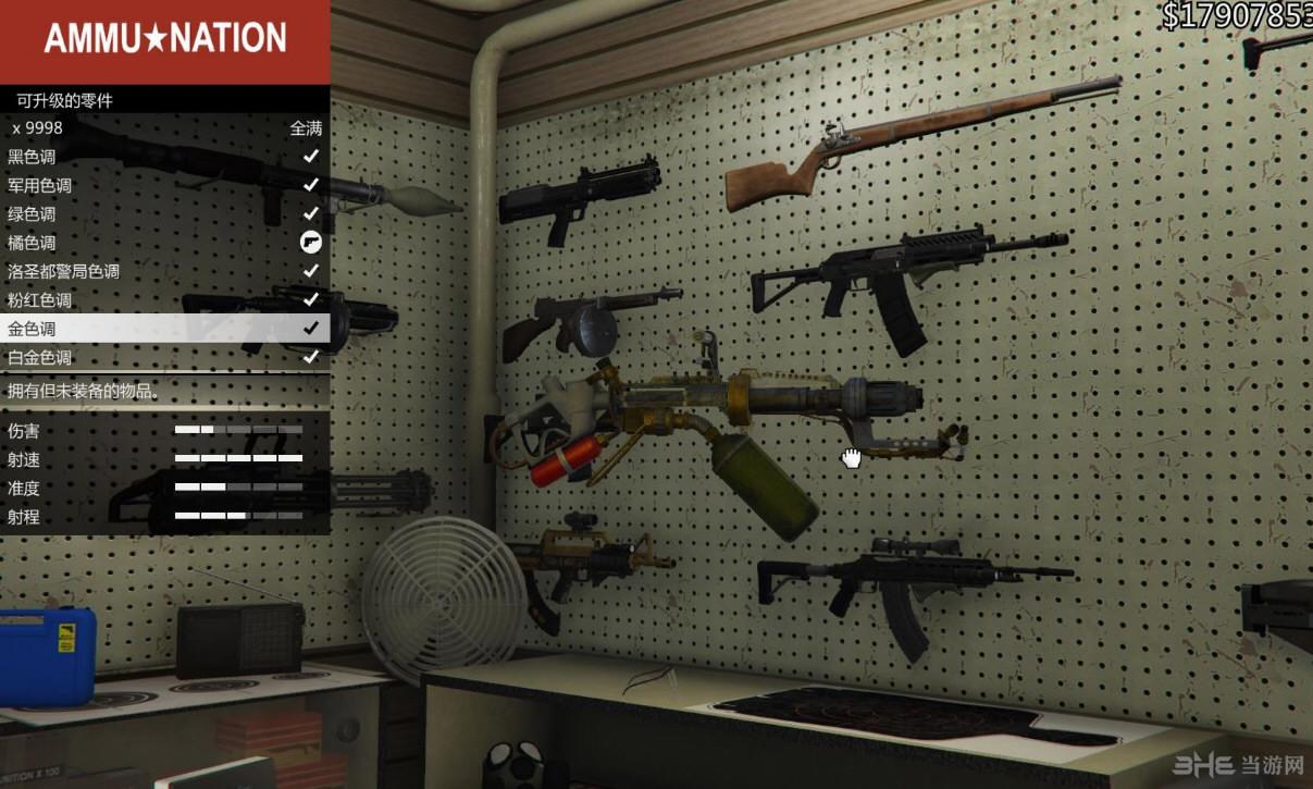 侠盗猎车5暴力枪械:火焰喷射器mod截图0