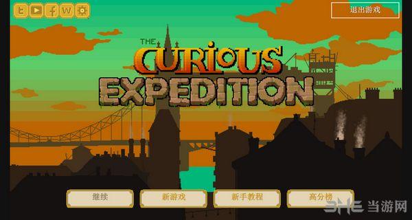 好奇探险玩家自制简体中文汉化补丁截图0