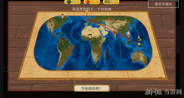 好奇探险玩家自制简体中文汉化补丁截图1