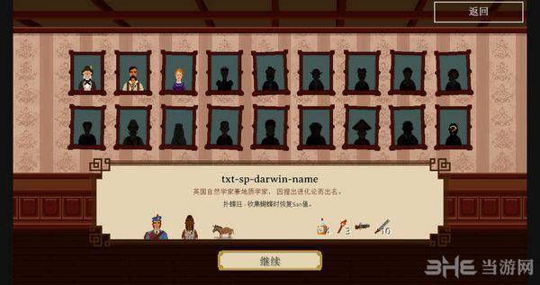 好奇探险玩家自制简体中文汉化补丁截图2