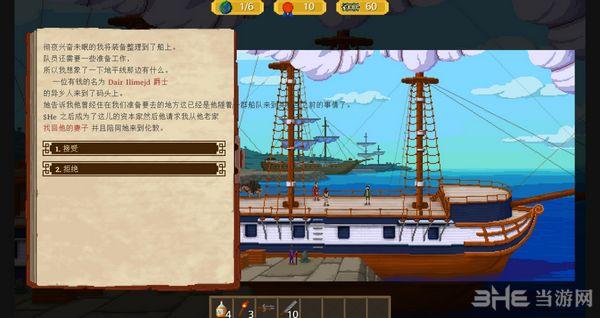 好奇探险玩家自制简体中文汉化补丁截图3